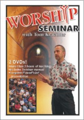Worship Seminar on DVD